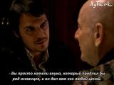 Biçak Sirti / Бегущий по лезвию бритвы / Рукоять_23 серия _рус суб