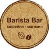 Barista Bar : кофейня-магазин. Северодвинск