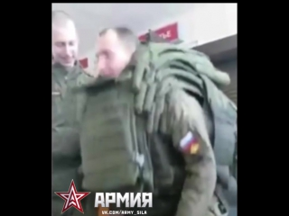 Новый армейский прикол)