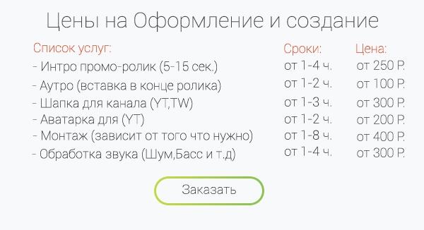 6VmQmNiDPeE.jpg