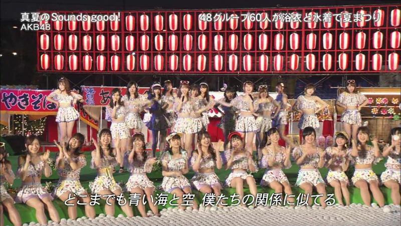 AKB48 - Koi Suru Fortune Cookie Manatsu no Sounds good! (170802 FNS Uta no Natsumatsuri)