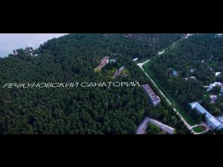 Речкуновский санаторий. ТОП-10 страшных мест России.