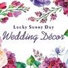 Свадебное оформление|Букет невесты|Декор событий