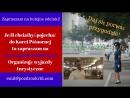 Видео Pozdro z KRLD о поездке в КНДР.