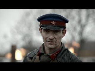 Сучьи войны / Сучья война / серия 1 из 8 / 2014 / Full HD
