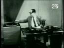1958 - Элвис Пресли и наркотики.