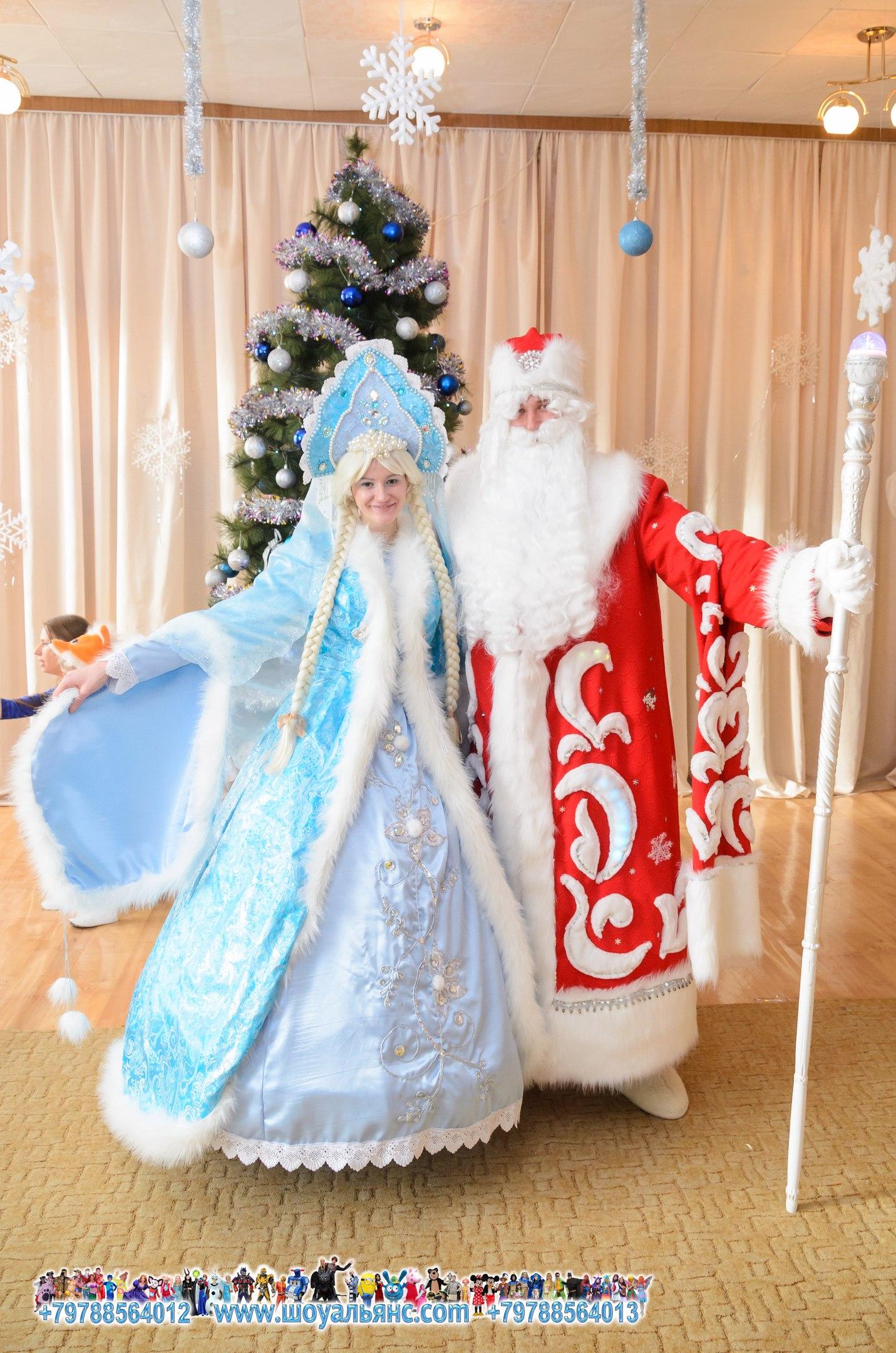 Дед мороз и Снегурочка, Севастополь