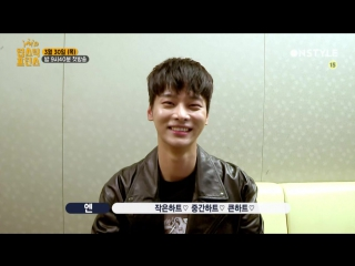 170324 VIXX N interview OnStyle Lipstick Prince