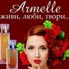 Работа в Armelle/Армель/Пермь/Березники/Бизнес