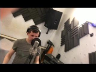 Запись вокала для песни Funny Game