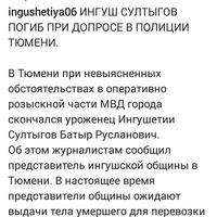 Ольга Лысых