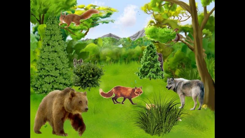Логопедические игры онлайн. Дикие животные