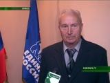 Совещание с региональными руководителями и председателями общественных советов партийных проектов, действующих на Брянщине.