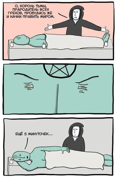 Это я каждое утро 😃