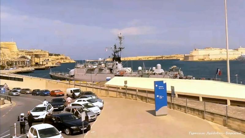 И на Мальте чиновники ЕС с мигалками нарушают Правила дорожного движения. Спешат на неформальную встречу ) 12.04.2017.