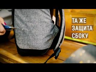 Что будет с котиком? Тестируем рюкзак Bobby XD Design.