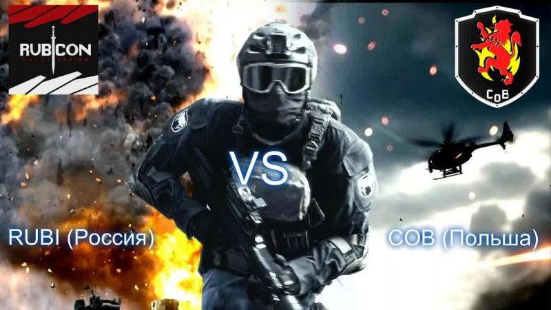 ➤ Battlefield 4 RUBICON (Россия) VS COMPANY OF BROTHERS (Польша)
