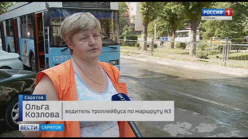 Саратовцы стали свидетелями коммунального фонтана в центре города