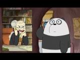 We.Bare.Bears.S03E10.Pandas.Art.WEB-DL.720p.Rus.Eng.AlexFilm