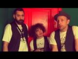 Видеоприглашение 17.08   Billy`s Band   ЦДХ   Москва