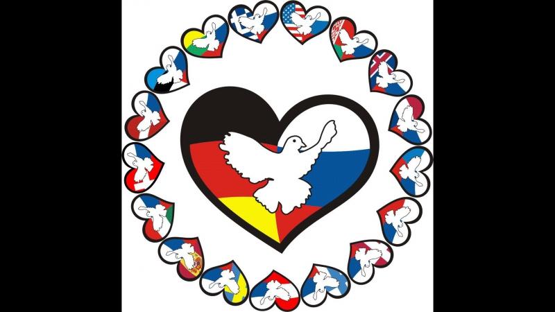 В Германии стартовал автопробег дружбы Берлин — Москва