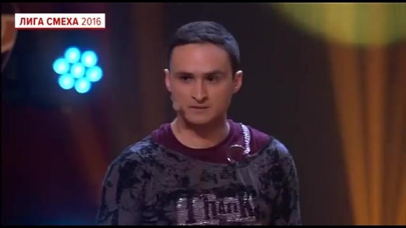 «Лукас» и Игорь Ласточкин - Лига Смеха 2016, 2я игра 2 сезона
