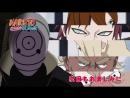 Naruto Shippuuden - 270 Серия