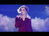 Мой рай – Зарина Тилидзе