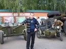 Александр Кругов фото #39