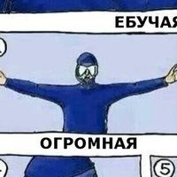 Володя Борисов