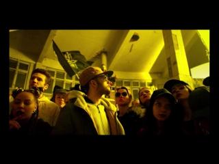 Detsl aka Le Truk - Favela Funk (2017)