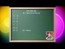 Вьетнамский язык для русскоговорящих Урок 01 Вьетнамский алфавит