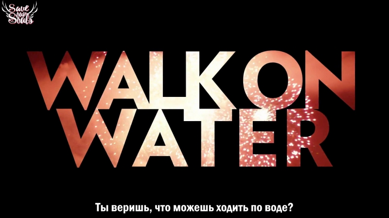 Thirty Seconds To Mars (30 Seconds To Mars) - Walk On Water (Lyric Video) (рус. саб)