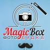 Фотобудка в Самаре ● MagicBox ● Самара ●Тольятти