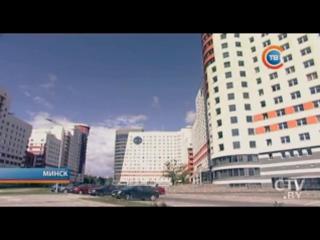 Заселение в общежитие БГУ 2017. Столичные подробности