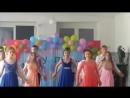 Прощальный танец Баста-Выпускной