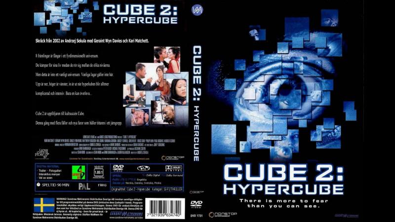 Куб 2: Гиперкуб / Cube 2: Hypercube, 2002