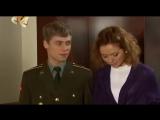 Кремлёвские курсанты. Максим и Полина Часть 50
