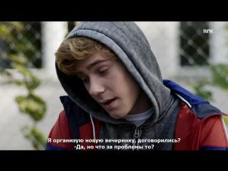 Skam 3 сезон 3 серия (русские субтитры)