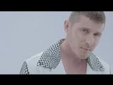 Алекс Малиновский - Я тебя не отдам