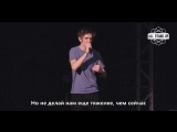 Stand UP / Bo Burnham
