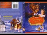 Красавица и чудовище Чудесное Рождество  - ТВ ролик  (1997)