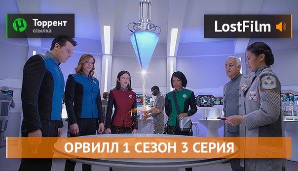 Сериал Кесем смотреть онлайн 1 сезон 130 серии с