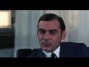 Следствие по делу гражданина вне всяких подозрений Италия Криминал 1970