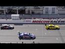 DTM 2017 Moscow Raceway Старт