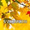 Сызрань-Спорт - Спортивный портал Сызрани