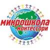 Mikroshkola Montessori