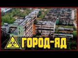 РАЗРАБОТКА НИКЕЛЯ В ЧЕРНОЗЕМЬЕ НЕСЕТ ЭКО-КАТАСТРОФУ ДЛЯ РОССИИ