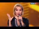 Татьяна Буланова Ясный мой свет Субботний вечер от 01 10 16