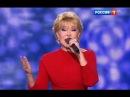 Любовь Успенская Я милого узнаю по походке Субботний вечер от 01 10 16